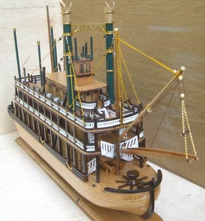 Model Kapal